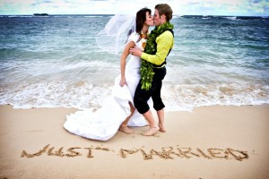 hawaii weddings1